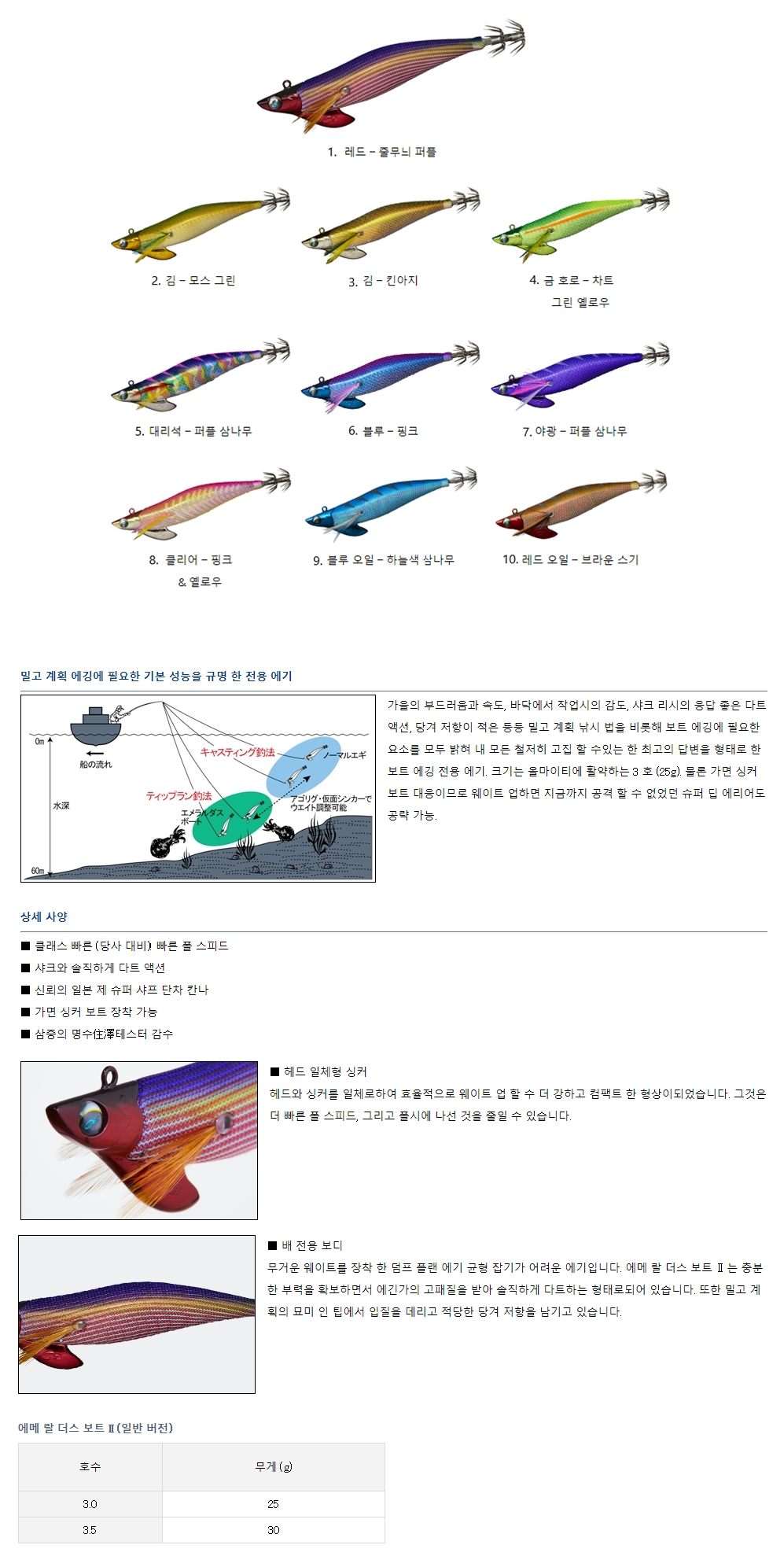 fb08e6e6efef9ea49c106bfabf4e4e0d_1535958685_12.jpg