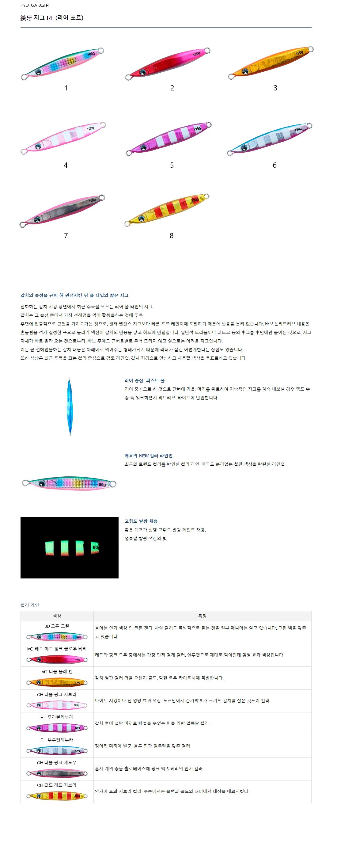 8c8a5e5eea255495cc028cc366f0292e_1604660660_2757.jpg