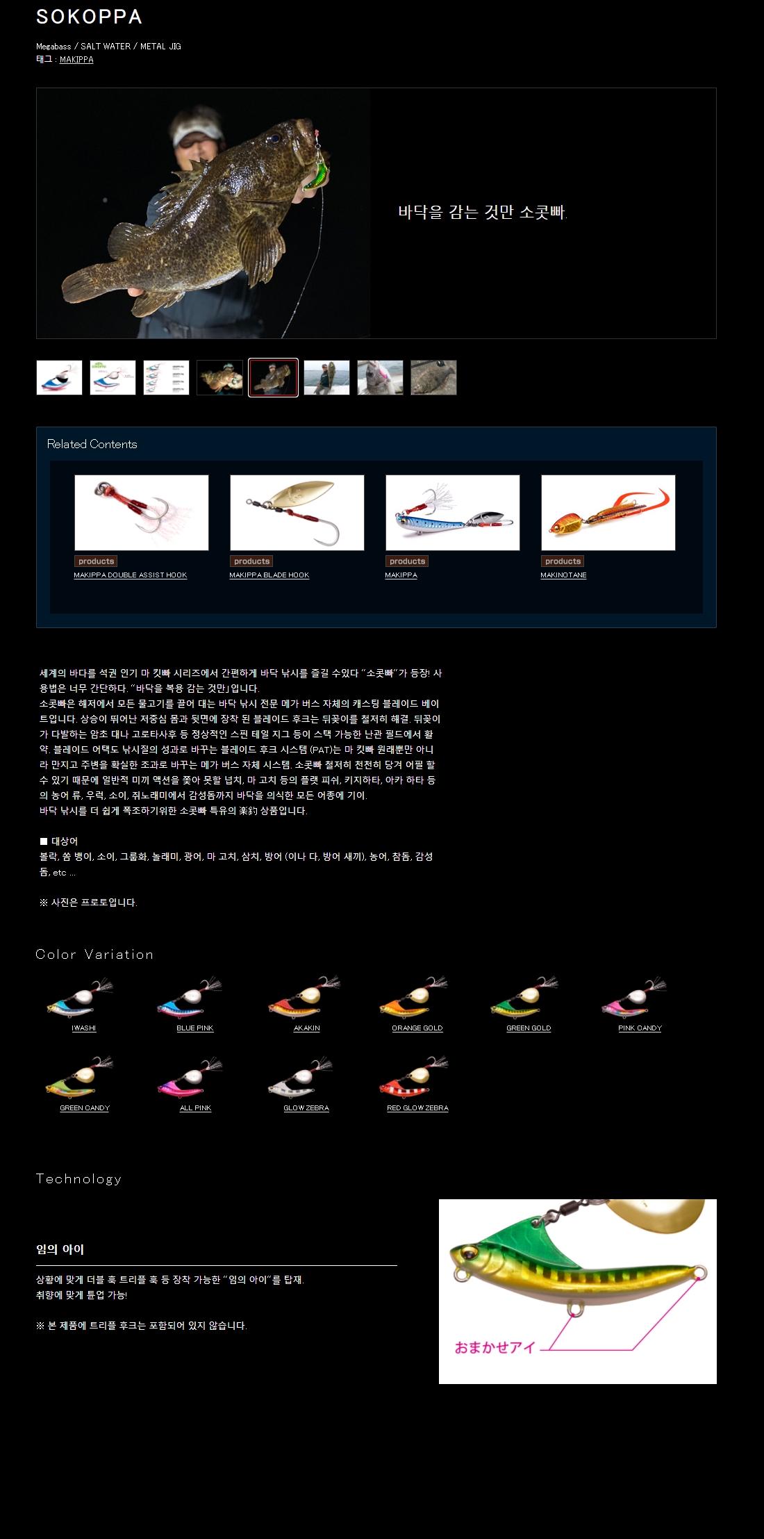 8c8a5e5eea255495cc028cc366f0292e_1604661319_1393.jpg