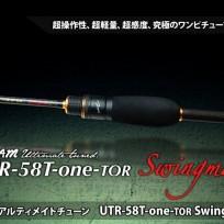 TICT SRAM UTR-58T-one-TOR Swingman(틱트 슬램 UTR-58T-one-TOR 스윙맨 아성 정품)