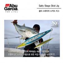 ABU GARCIA SKID JIG 150g(아부 가르시아 스키드 지그 150g)