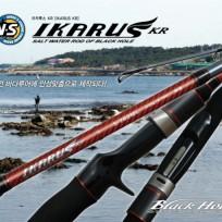 N.S IKARUS KR S-802H(엔에스 이카루스 KR S-802H)