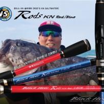 N.S RODS KN S-862M RED(엔에스 로즈 KN S-862M 레드)