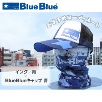 BLUEBLUE 블루블루 페이스 마스크