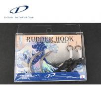 D-CLAW RUDDER HOOK(디-클로 루더 훅)