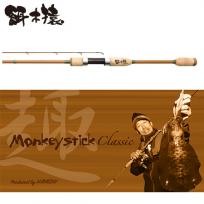HAYASHI MONKEY STICK CLASSIC(하야시 몽키스틱 클래식 86M)