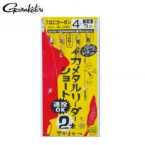 GAMAKATSU 가마가츠 이카 메탈 리더 숏 42608