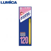 LUMICA 루미카 케미호타루 120