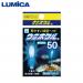 LUMICA 루미카 바다 반딧불 빅 블루 50