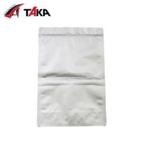 TAKA F-75 알루미늄 지퍼백