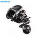 SHIMANO BeastMaster EJ 시마노 비스트마스터 EZ 2000