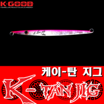 K-GOOD K-TAN JIG 케이-탄 지그 230g