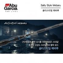 ABU GARCIA SALTYSTYLE MEBARU STMS-762ULS(퓨어피싱 솔티스타일 메바루 STMS-762ULS-KR)