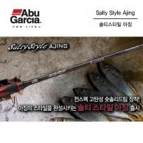 ABU GARCIA SALTYSTYLE AJING STAS-592LS(퓨어피싱 솔티스타일 아징 STAS-592LS)