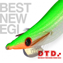 DTD DIAMOND OITA 2.5(DTD 다이아몬드 오이타 2.5)