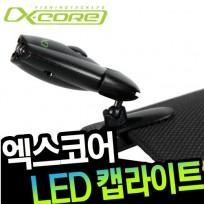 엑스코어 CLL-02 캡라이트