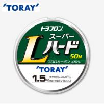 TORAY SUPER L HARD 50M