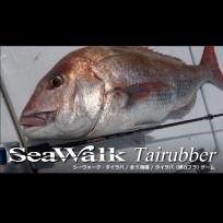YAMAGA-BLANK SEAWALK TAIRUBBER(야마가 블랭크 씨워크 타이라바 SWT-60ML)
