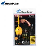 HAYABUSA 캐스팅 카고 채비 HA230