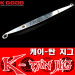 K-GOOD K-TAN JIG 케이-탄 지그 180g