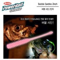 BERKLEY BUBBLE SARDINE 2inch(버클리 버블 사딘 2인치)