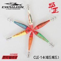 CHALLION 챌리온-CLE-14 이카메탈2 평정
