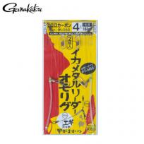 GAMAKATSU 가마가츠 이카 메탈 리더 오모리그 42486