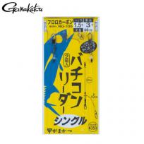 GAMAKATSU 가마가츠 아징 리더 RG-106