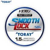 TORAY SMOOTH LOCK(토레이 스무스 락 50M)